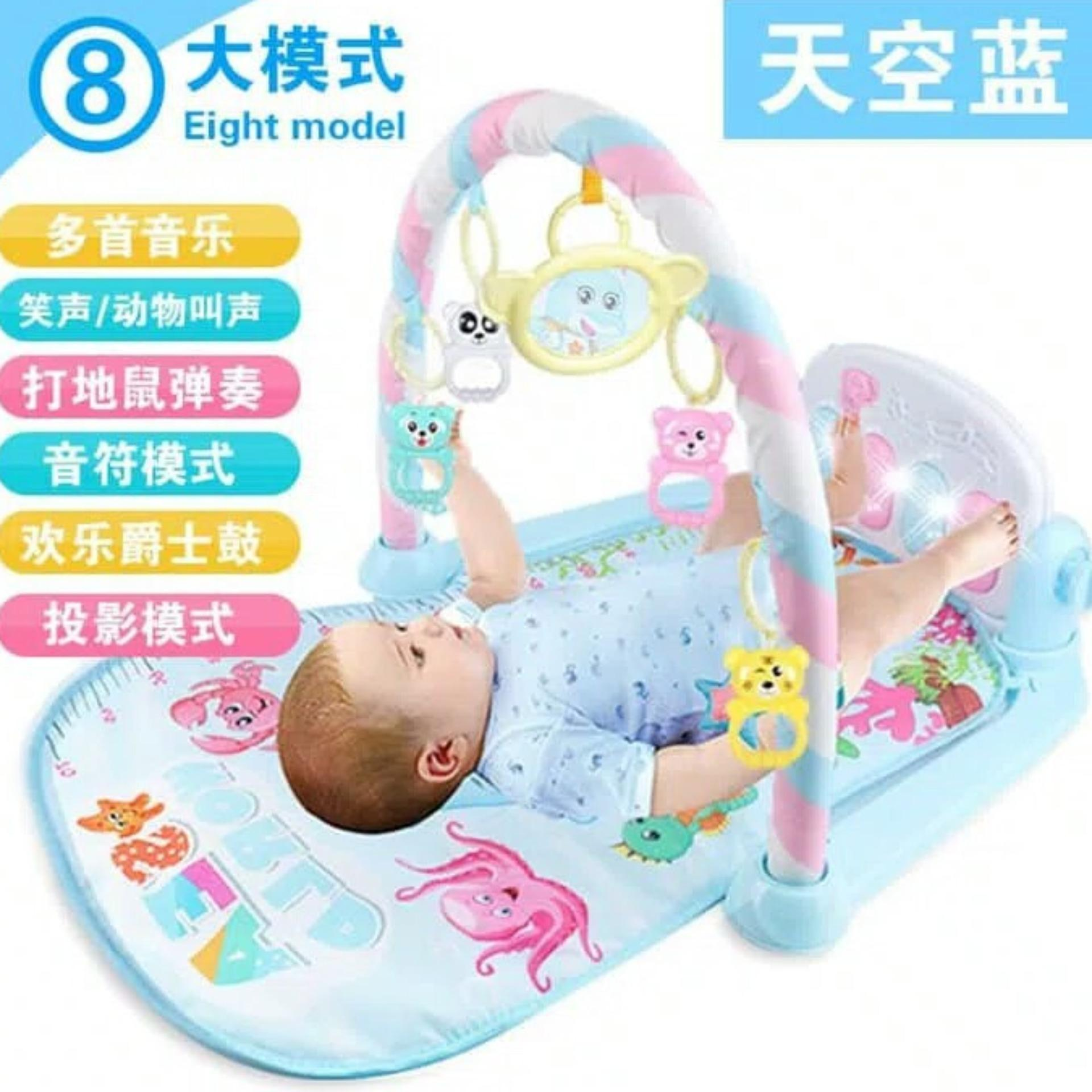 BABY GYM PIANO PLAYMAT MUSICAL