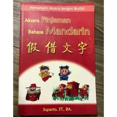 Aksara Pinjaman Bahasa Mandarin