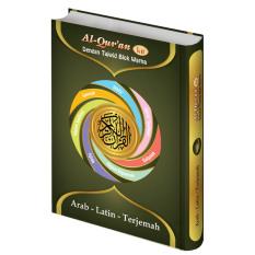 Al-Qur'an Arab Latin Terjemah 3 Bahasa New - Hijau