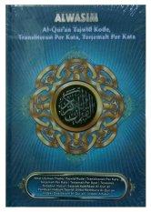 Al Quran Terjemah Perkata dan Kode Tajwid Al Wasim A4