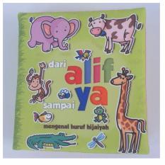 Buku Kainku Buku Bantal Kain Softbook Bayi Baby Mengenal Huruf Hijaiyah - Washable
