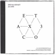 [EXO] 3rd Album : EX'ACT (Korean Ver.)_ White (lucky one)