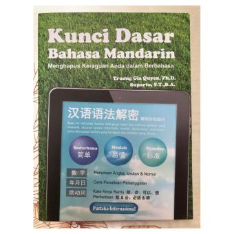 Kunci Dasar Bahasa Mandarin · >>>>