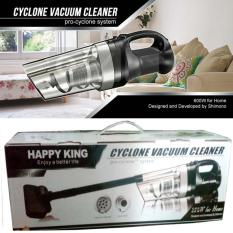 HAPPY KING Cyclone Vacum Cleaner - HITAM MERAH - 350W