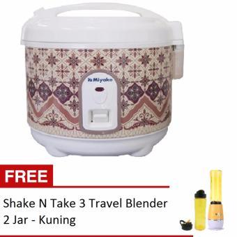 MIYAKO MultiCooker 0.6 Liter FREE Shake n Take 3 Travel Blender 2 Jar - Kuning