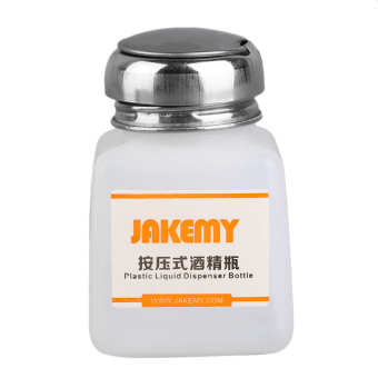 OH JAKEMY JM-Z10 120ml Plastic Liquid Dispenser Bottle Liquid Pumping Bottle (White)
