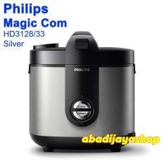Philips HD 3128-33 Rice Cooker (Silver)