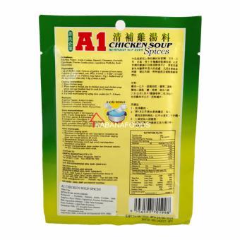Bumbu Instan Rempahan Sup Ayam A1 Chicken Soup Spices
