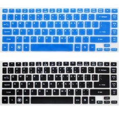 2pcs For Acer 14inch Laptop Keyboard Film Suitable For Models: V5-471.383.4830TG E1-470.472.410.422G Protective Film (Black and Blue) (Intl)