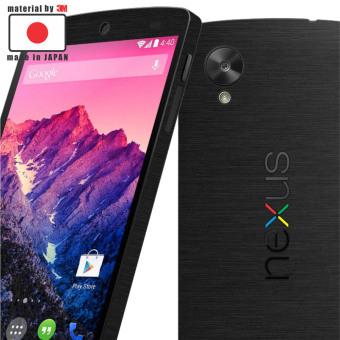 9Skin Premium Skin Protector untuk LG Nexus 5 - Brushmetal Texture - Hitam