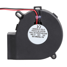 Brushless DC Cooling Blower Fan Sleeve-bearing 7525.12.0.18A 75x33mm - Intl