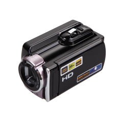 Digital Video Camcorder Full HD 16.1080P Digital Zoom DV Camera Kit Black (Intl)