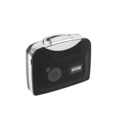Ezcap 230 Cassette Tape To MP3 Converter Capture Audio Music Player (Black)