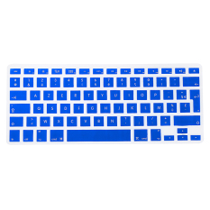 French Silicone UK / EU Keyboard Skin Cover For Apple Macbook Air Pro 13inch 15inch 17inch Dark Blue