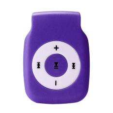 HKS 32GB Mini Clip Metal USB MP3 Player (Purple) (Intl)