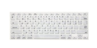 HRH Arabic Silicone Keyboard Cover Skin For Apple Macbook Pro Retina MAC 1.15 17 Air 13 (Silver)