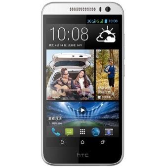 HTC Desire 616 Dual Sim - Octa Core - 4GB - White