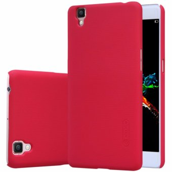 Harga Terbaru Nillkin Super Frosted case for Oppo R7S - Merah + free screen protector