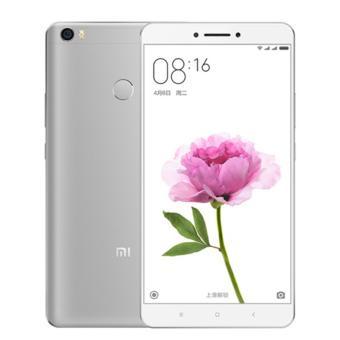 Jual Xiaomi Mi Max - 32GB -Silver Harga Termurah Rp 3750000.00. Beli Sekarang dan Dapatkan Diskonnya.