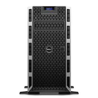 Jual Dell Server T430 Harga Termurah Rp 37000000. Beli Sekarang dan Dapatkan Diskonnya.