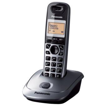 Panasonic Telepon Digital Cordless Phone – KX-TG2511CX – Silver