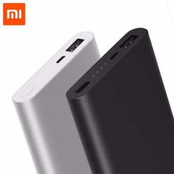 Jual Xiaomi Power Bank 10000mAh 2nd Generation - silver Harga Termurah Rp 299000.00. Beli Sekarang dan Dapatkan Diskonnya.