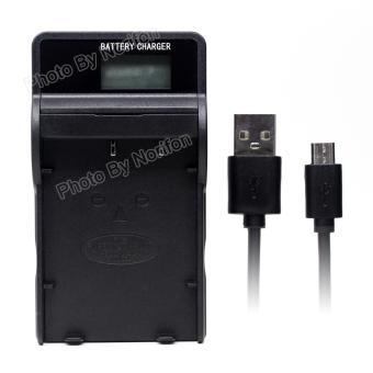 KLIC-5001 LCD Ultra Slim USB Charger for Kodak EasyShare DX6490 DX7440 DX7440 Zoom DX7590 DX7590 Zoom DX7630 P712 P850 P880 Z730 Z730 Zoom Z7590 Z7590 Zoom Z760 Z760 Zoom - intl