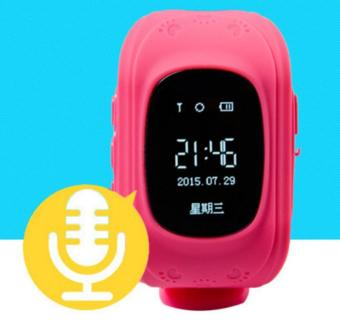 2Cool Kids Smart Watch with Phone Call Anti Lose GPS Tracker Position Smart Watch Phone for Children - intl