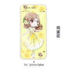 Iphone7/7plus kartun layar penuh ledakan-bukti warna pelindung layar pelindung layar