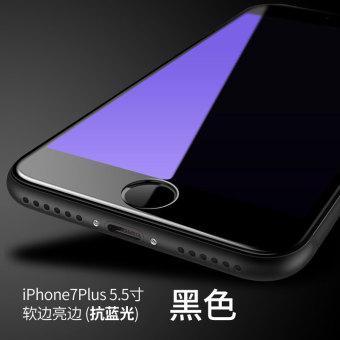 Yang yang 24k logam penggemar radiasi besar stiker ponsel. Source · Iphone7PLUS/3D layar