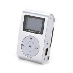 Jo.In Silver Mini MP3 Player Clip USB FM Radio LCD Screen Support For 32GB Micro SD