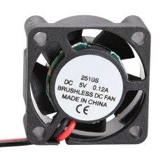 KUNPENG 2510.5V Cooler Brushless DC Fan 25*10mm Mini Cooling Radiator - Intl