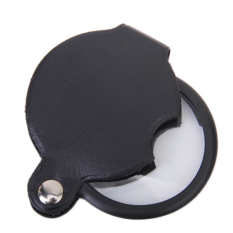Mini Pocket Magnifier With PU Leather Cover
