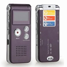 Multifunctional Rechargeable 8GB 650HR Digital Audio Voice Recorder Dictaphone MP3 Player (Coffee)