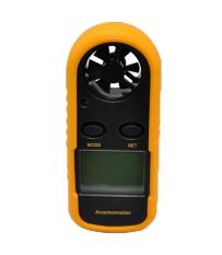 NiceEshop LCD Digital Anemometer Air Wind Speed Scale Gauge Meter Thermometer (Yellow)