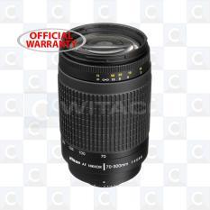 Nikon AF Zoom-Nikon 70-300mm f/4-5.6G