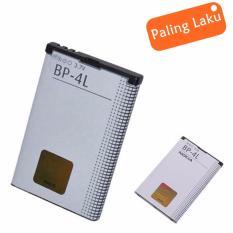 Nokia Baterai BP-4L For N97/ E63/ E71/ E71x/E72/E73/E90/N810