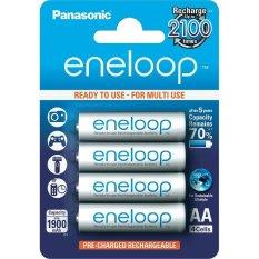 Panasonic Rechargeable Battery Eneloop AA 2000 mAh