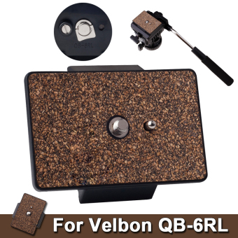 Portable Quick Release Plate For Tripod Velbon CX-686 D600 C600VCT-870RM