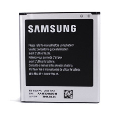 Samsung Galaxy J5 J500F Battery Original