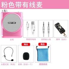 SAST / SAST N-212 Small Bee Megaphone Teacher Mini Teaching Guide Waist Hanging Horn - Intl