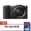Sony Alpha A5000 Kamera Digital Mirrorless - Lensa 16-50mm -20.1MP - Hitam + Gratis SD Card 8GB