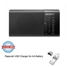 Sony Mini Radio Icf-P36 AM / FM - Free USB Charger For AA Battery