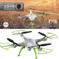Syma Drone X5HW WIFI FPV Real Time (WHITE) HD 2.0MP Altitude hold + Battery SYMA 3.7V 720mAh White
