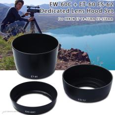 XCSource EW-60C + ET-60 ES-62 Tudung Lensa Khusus Yang Ditetapkan Untuk CANON EF 18-55 Mm 55-250 Mm LF428