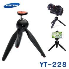 Yunteng YT-228 Mini Tripod - Black