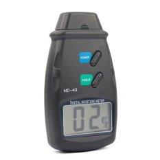 4 Pins Digital LCD Wood Bamboo Firewood Water Moisture HumidityMeter Tester Measure Timber Damp Detector - Intl