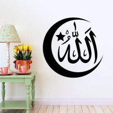 Cartior Vintage Islamic Removable Wall Stick DIY Arabic Calligraph Decals Delicate Wall Paper Weterproof Peel And Stick