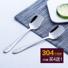DESSERT peralatan makan sendok stainless steel es krim sendok