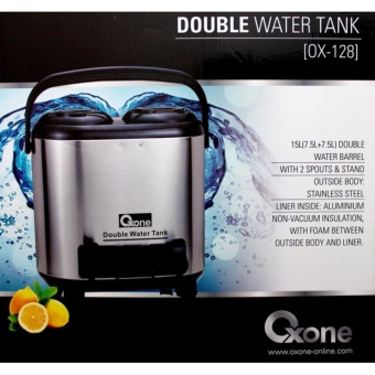 Water Tank Double Dispenser Oxone OX-128